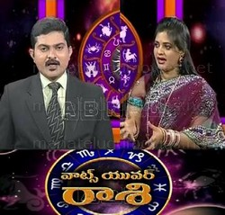 New year Raasi Phalalu – 2014