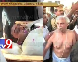 Uday Kiran Cremation