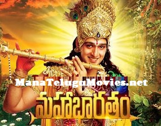 Mahabharatam Telugu New Serial – E10 – 2nd Mar