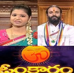 Omkaram Devotianal Program – E63 – 6th Mar