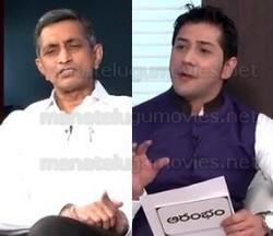 Jayaprakash Narayana Bold Interview in Arambham-Episode 2
