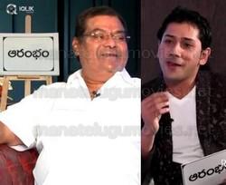 Kota Srinivasa Rao Interview in Arambham-1