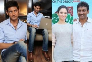Mahesh Babu Launches Basanti Movie Trailer Stills04