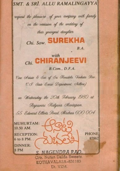 chiranjeevi-wedding-card