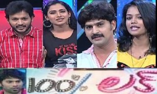 Omkar 100% Luck – E37 – 05th Mar Adarsh,Bhavana,Maheshwari,Ravi Kiran