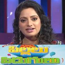 Udayabanu Kids Show Pillalu Pidugulu -E107 – 24th May