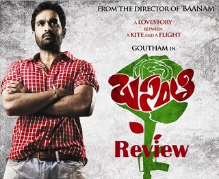 Basanthi Movie Review – 2.75/5