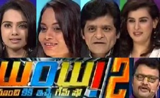Wow2 Game Show – E16 – 4th Mar with Archana,Ali,Abhinayasri,Suja Varunee