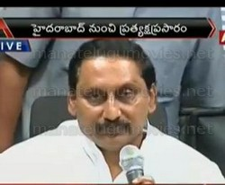 Ex CM Kiran press meet on his New Party
