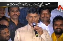 TDP Agenda in 2014 Election – Off The Record