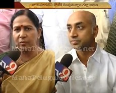 Congress party throws us out – Galla Aruna and Jaidev