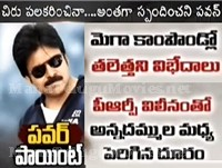 Facts behind disputes between Pawan and Chiru