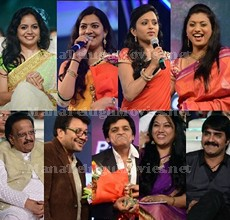 Gulf Andhra Music Awards 2013 – GAMA