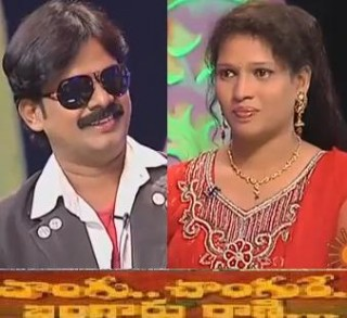 Changure Bangaru Rani – 06th Mar with Bobby, Asha Sulthana