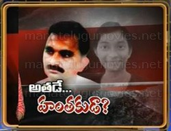 Twists and turns in Anuhya murder case – Exclusive