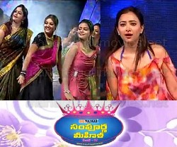Womens Day Special – Sampoorna Mahila Special Program