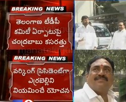 Babu plans to appoint Errabelli as T-TDP working president