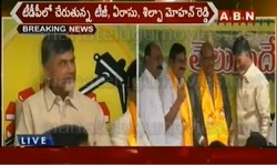 Kurnool Congress MLAs TG, Erasu & Shilpa mohan Joining in TDP – Live