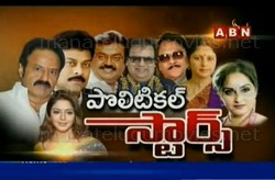 Spot Light on cinema stars role in upcoming elections political stars