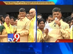 Chandrababu welcomes Galla family into TDP fold