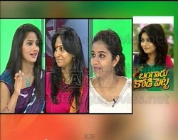 Interview with Colors Swathi & Sunitha Tati – Bangaru Kodipetta Team