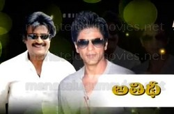 Shahrukh Lungi Dance In Kochadaiyaan Audio Function