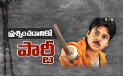 Pawan Kalyan Planning For New Party