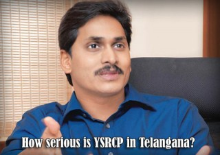 How-serious-is-YSRCP-in-Tel