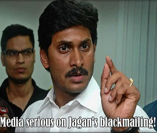 Media-serious-on-Jagans-bl
