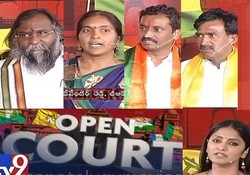 TV9 Open Court on Election Candidates – Medak