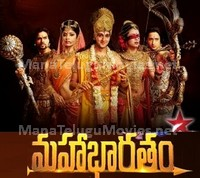 Mahabharatam – The Great Epic in Telugu – E198 – 8th Nov – LAST EPISODE