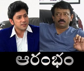 Ram Gopal Varma Exclusive Interview in Aarambham