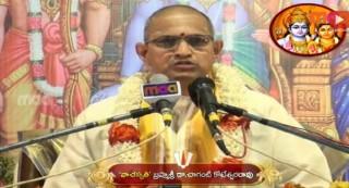 Chaganti  Sravanamasa Vishishtadha – E9 – ( 12-08- 14 )