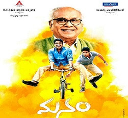 manam-first-look