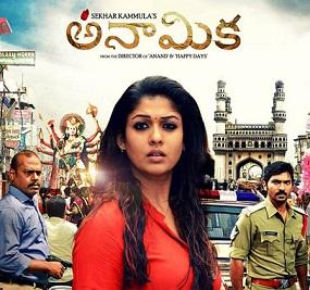nayantara-s-anamika-firstlook-poster_139104886300