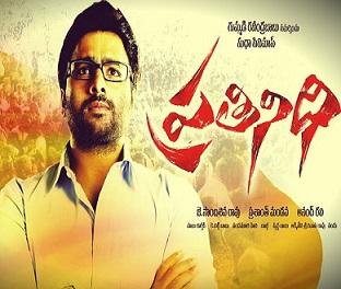 pratinidhi-poster