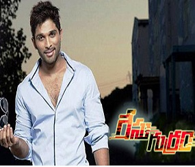 race-gurram-movie-poster1-1