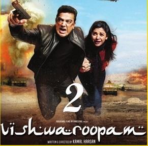 vishwaroopam-2_1397885038