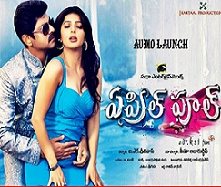 April-Fool-Telugu-Movie-Review-Rating647x450
