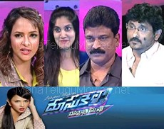 Doosukeltha Game Show – E26 – 30 May with Second Hand Movie team