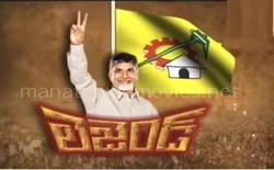 Special Focus On Chandrababu Victory