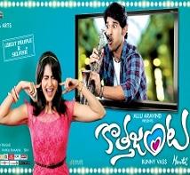 Kotha_Janta_Release_Posters37