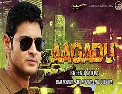 Mahesh-Babu-in-Aagadu