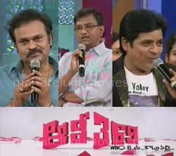 Ali 369 Game Show – 1st Jun – 143 Episodes Celebrations