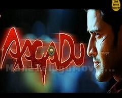 aagadu
