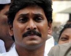 jagan-bail-petition-647x450
