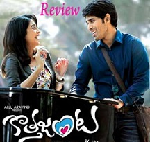 kotha-janta-telugu-movie-review-rating