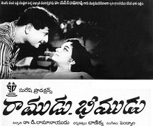 ramudu-bheemudu-movie_1400596979