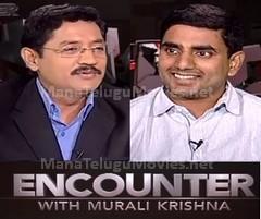 Murali krishna 39 s encounter with nara lokesh manatelugu for Murali krishna s janaki