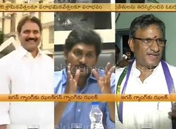 YSRCP loses due to corruption cases against its candidates